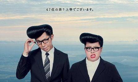 茨城県 物理学者 youは何しに日本へ?に関連した画像-01