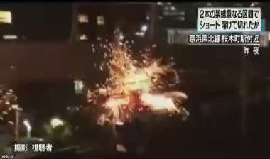 京浜東北 架線 トラブルに関連した画像-01