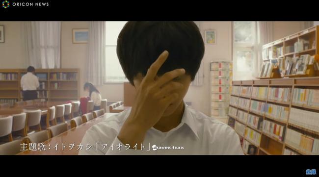山崎賢人 広瀬アリス 実写映画 氷菓 予告映像 えるたそに関連した画像-13