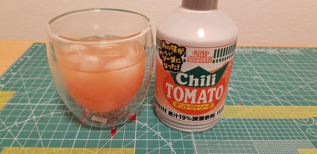 カップヌードルソーダ 飲み物 レビュー 感想 ジュース 味に関連した画像-05