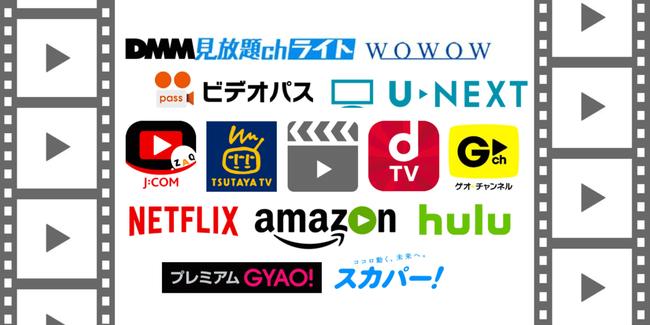 動画配信サービス アマゾン Amazon プライムビデオに関連した画像-01