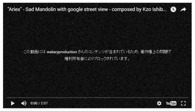 石橋敬三 マンドリン Youtube レバノン 盗用 無断に関連した画像-01