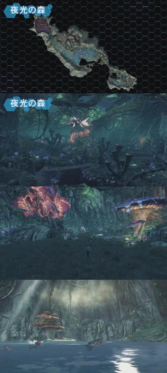 ゼノブレイドクロスに関連した画像-04