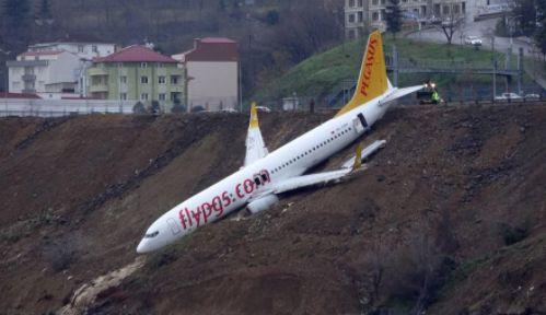 トルコ 旅客機 飛行機 着陸 失敗に関連した画像-01