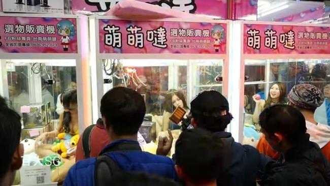 UFOキャッチャー 美女 中国に関連した画像-01