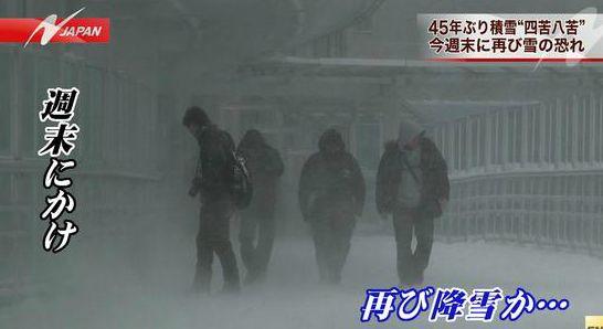降雪に関連した画像