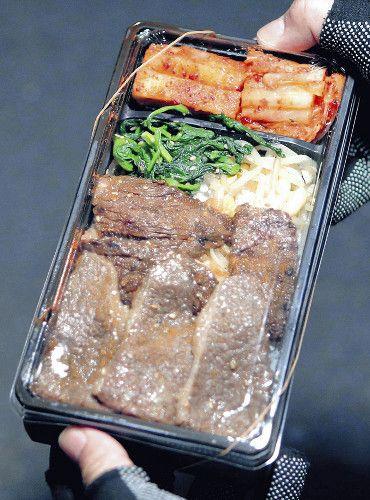 清原和博 清原被告 覚せい剤 逮捕 保釈 入院 焼肉弁当 報道陣 病院に関連した画像-03