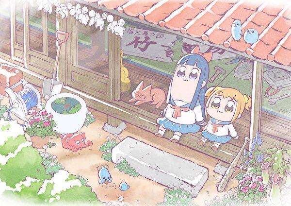 ポプテピピック クソアニメ キービジュアル 癒し系 日常 竹書房に関連した画像-02