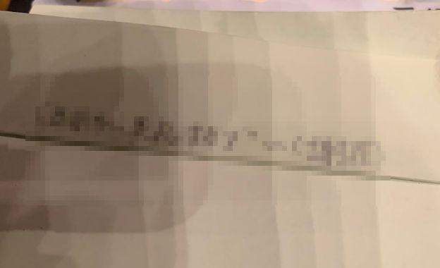 中3 手紙 タイムカプセル 淫夢 黒歴史に関連した画像-01