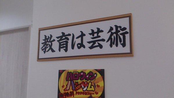 学園ハンサムカフェに関連した画像-11