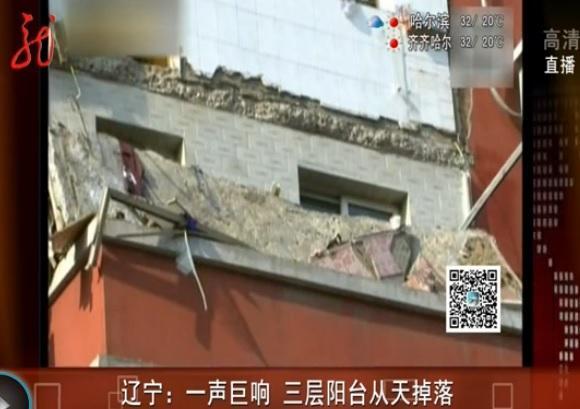 餃子のせいで家が崩壊に関連した画像-03