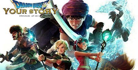 ドラゴンクエスト・ユアストーリー 観客動員数 100万人突破に関連した画像-01