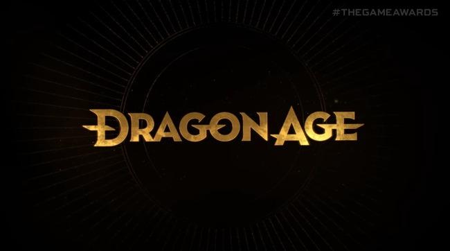 ドラゴンエイジ 新作に関連した画像-01