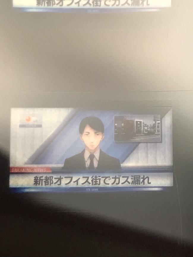 Fate フェイト ヘブンズフィール HF 特典フィルム キャスターに関連した画像-03