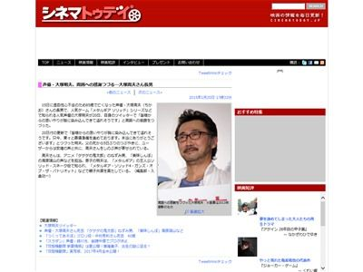 大塚明夫 大塚周夫 追悼に関連した画像-02