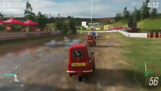 レースゲーム フォルツァホライゾン4 世界 最小 車 珍事件 P50に関連した画像-03