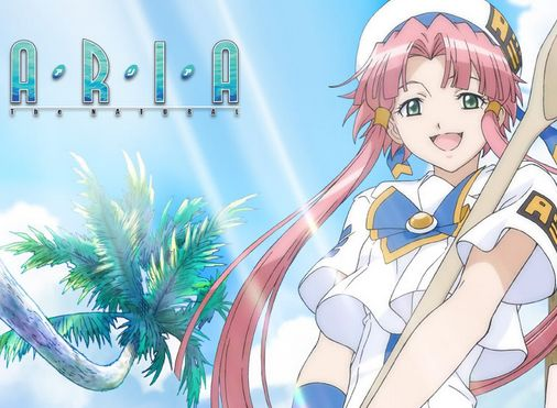 ARIA The NATURAL アリア 一挙放送に関連した画像-01