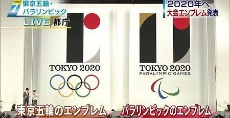 東京オリンピック エンブレム パクリに関連した画像-01