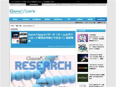 ゲーム ダウンロード販売に関連した画像-02
