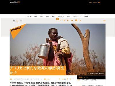 アフリカ 致死の病に関連した画像-02