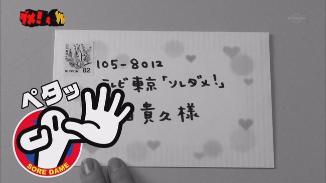 横長 洋封筒 左上 切手 郵便局 封筒 郵便番号 〒に関連した画像-01