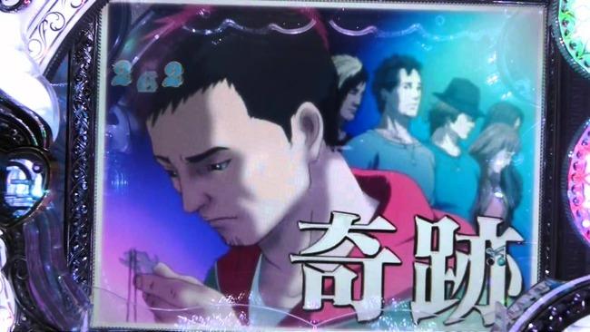 CR浜崎あゆみ 演出 ヤバイに関連した画像-01