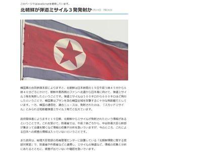 北朝鮮に関連した画像-02
