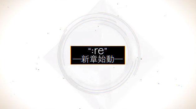 東京喰種:re アニメ化 トーキョーグールに関連した画像-02