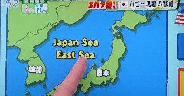 韓国 アルゼンチン 日本海 東海 大使館 訂正に関連した画像-01