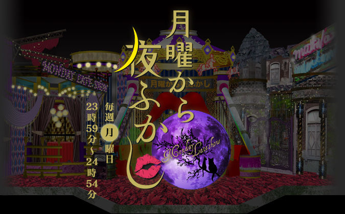TV番組 月曜から夜ふかし 桐谷広人 告発 スタッフに関連した画像-01