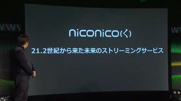 ニコニコ動画 クレッシェンド 新サービス ニコキャスに関連した画像-16