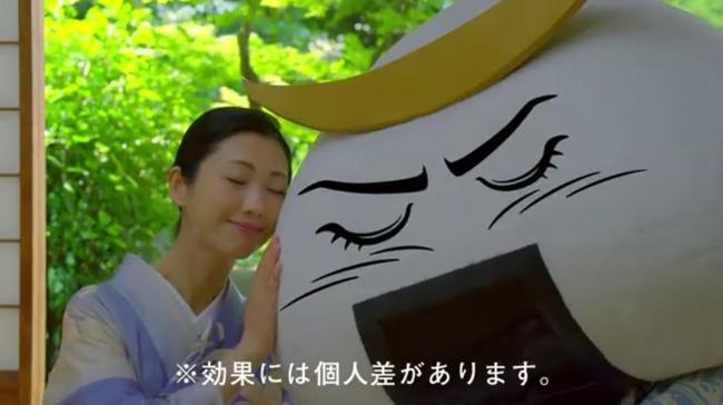 壇蜜 宮城県 仙台 エロ表現 炎上 炎上商法 風俗店 に関連した画像-11