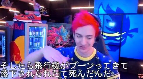 エピックゲームズ フォートナイト Ninjaに関連した画像-05