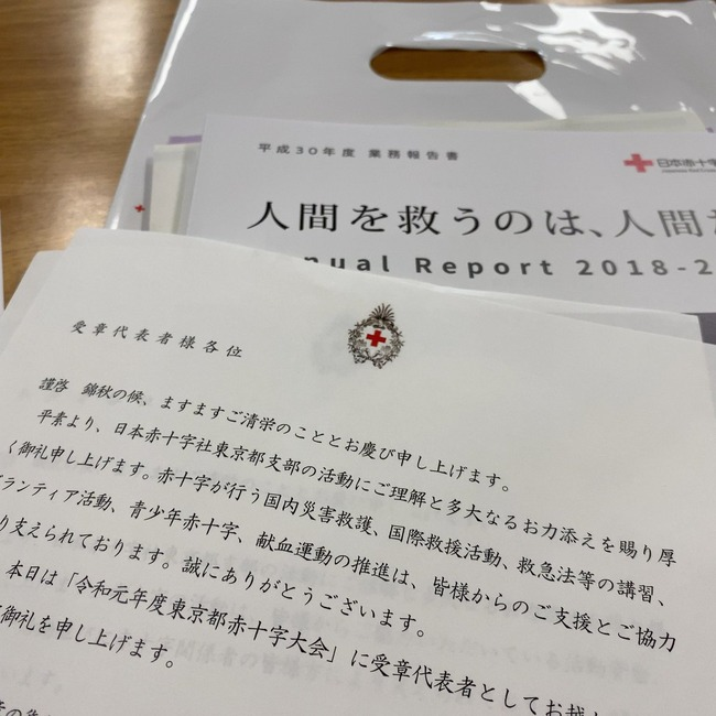 FGO ガチャ 赤十字 50万円 報酬 確定 勲章に関連した画像-04