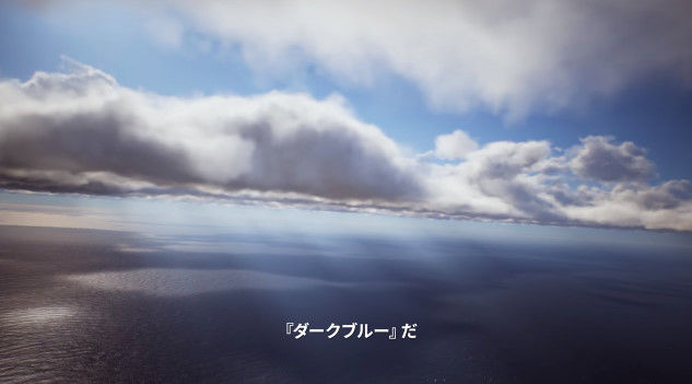 エースコンバット7 発売日に関連した画像-06