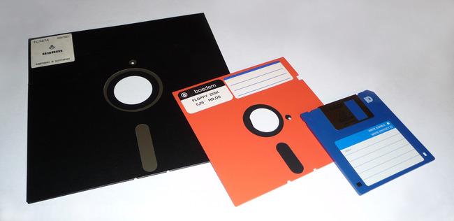 地銀 フロッピーディスク 取り扱い終了に関連した画像-01