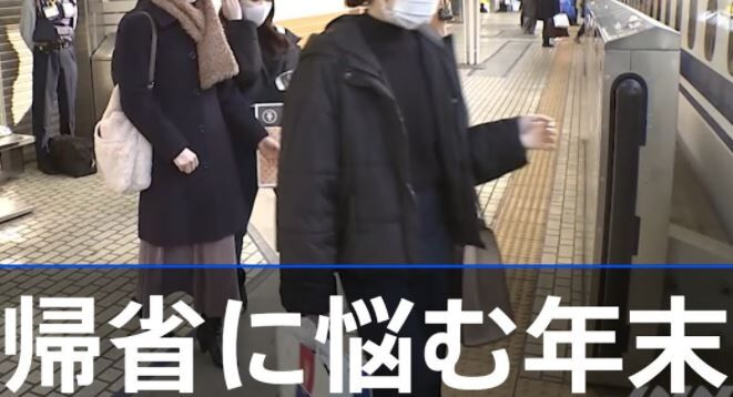 秋田県 新型コロナウイルス 帰省 首都圏 農耕接触に関連した画像-01