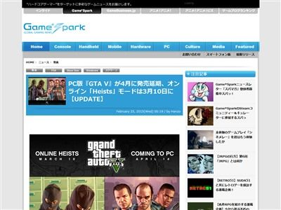 GTA5 グランドセフトオート5 PC版 発売延期 オンラインに関連した画像-02