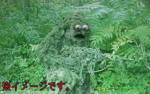 芋スナの語源に関連した画像-01