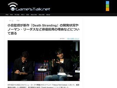 トライベッカ 小島監督 デスストランディングに関連した画像-02