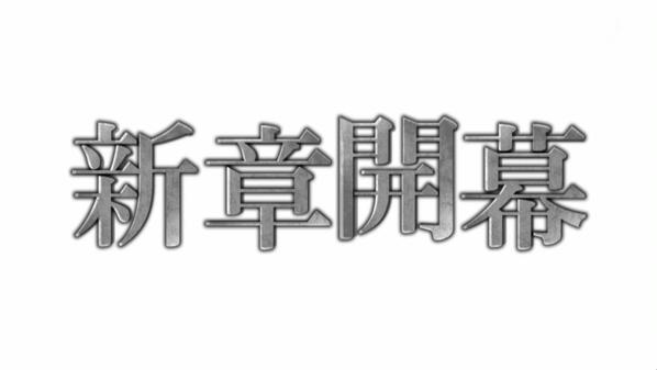 デスノート 神ドラマ ドラマ 改変 L 決着 に関連した画像-18