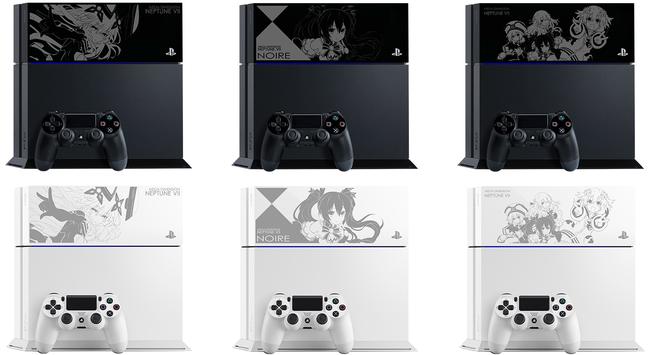 ネプテューヌ PS4 ベイカバーに関連した画像-03