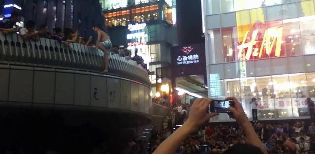 サッカー ワールドカップ W杯 大阪 道頓堀 戎橋 500人 ジャンプに関連した画像-01