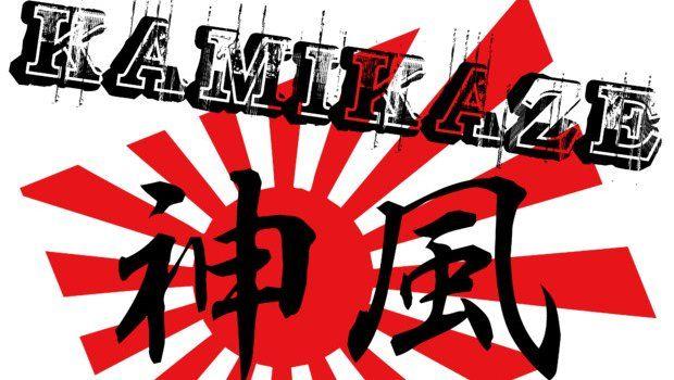 神風 kamikaze 自爆テロに関連した画像-01