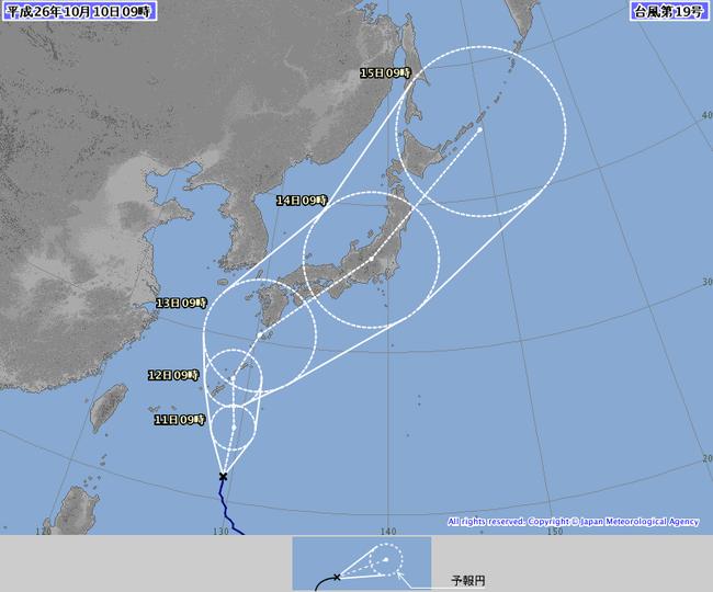 台風19号 日本ツアーに関連した画像-02