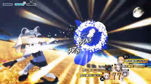 けものフレンズ ゲーム風動画 ニコニコ動画に関連した画像-21