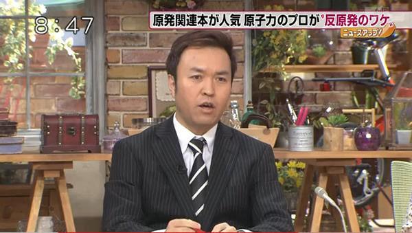 玉川徹 モーニングショー 安田純平 英雄視 ネット 見なきゃ良いに関連した画像-01