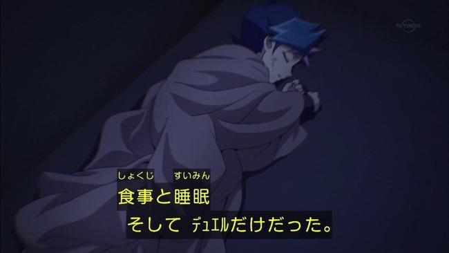遊戯王 アイドル 監禁に関連した画像-12