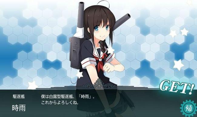 アニメ 艦これ 2期 時雨に関連した画像-01