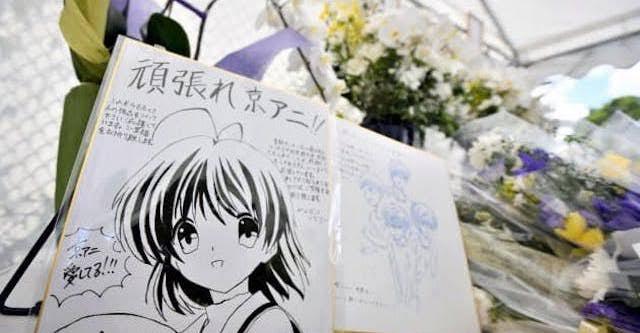 京アニ 放火 青葉容疑者 被害者 遺族 心境に関連した画像-01